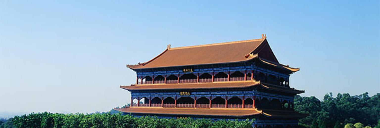 住房公积金贷款业务办事指南 兰陵县人民政府