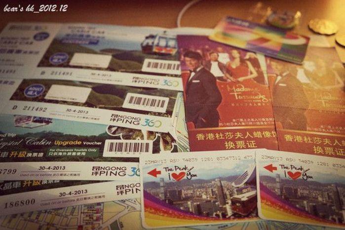 致我们终将逝去的青春——2012年12月香港【多图】_南丫岛游记