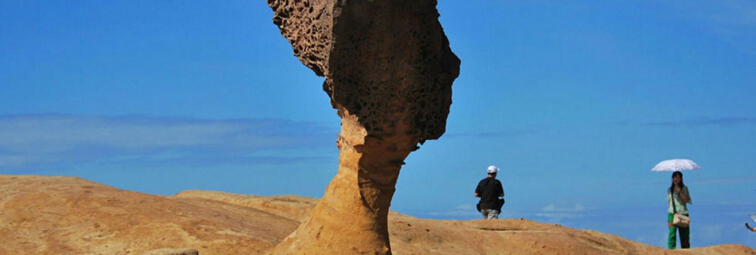 野柳地质公园著名景点