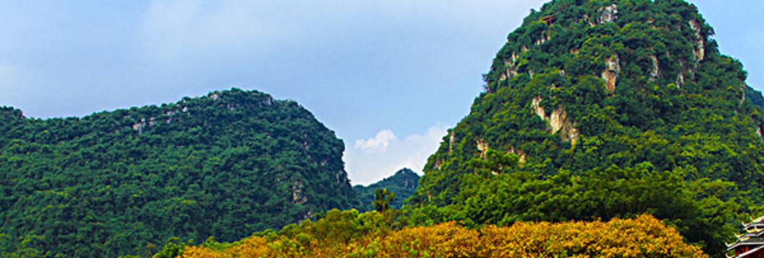柳州旅游景点 马鞍山公园旅游攻略  有1张图 新 人 专 享 ¥150 出境