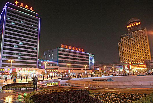 郑州新东站车站_郑州新东站电话_郑州新东站时刻表_郑州新东站怎么去
