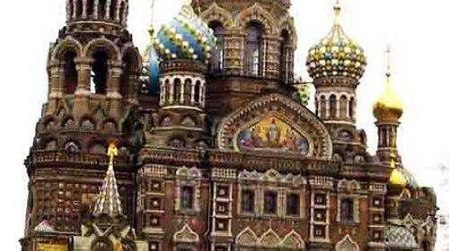 俄罗斯8-10日游