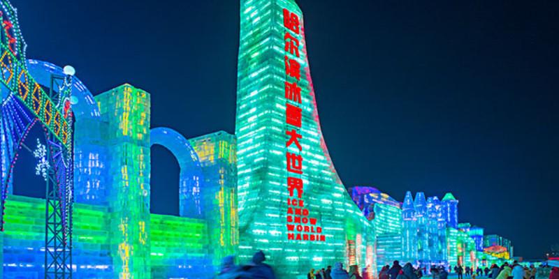 黑龙江哈尔滨冰雪节攻略_黑龙江游玩大全手机三人玩一个攻略的游戏攻略图片