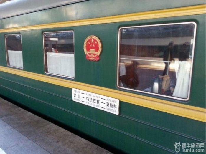K3国际列车北京至莫斯科六天火车行【多图】_贝加尔湖游记