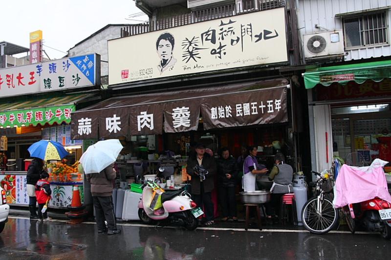 台湾宜兰旅游景点简介图片