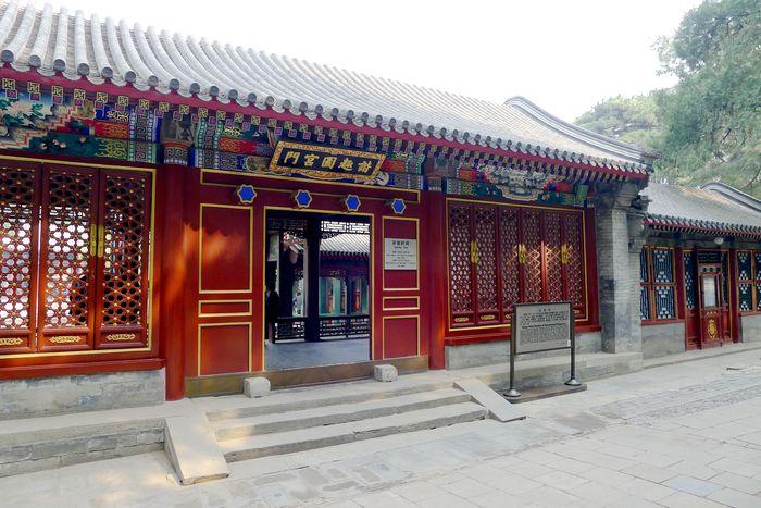北京颐和园门票团_【颐和园门票价格】2015北京颐和园门票团购,预订_途牛