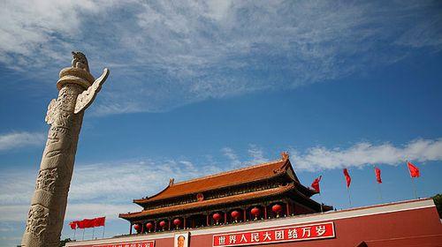 北京汽车3日游