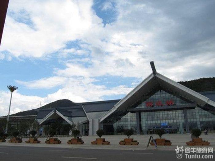 【云南旅游攻略】攻略之南---华山,丽江,香格里山顶住宿大理彩云图片