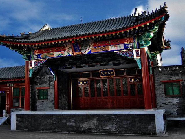 廊坊胜芳古镇-霸州温泉酒店1日巴士自由行>含往返车位,温泉票 享受肌