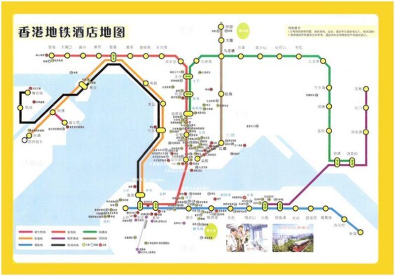 香港地铁酒店地图-香港酒店及交通地图汇总