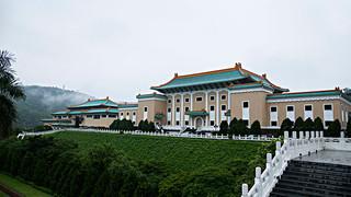 欣赏台北故宫藏品