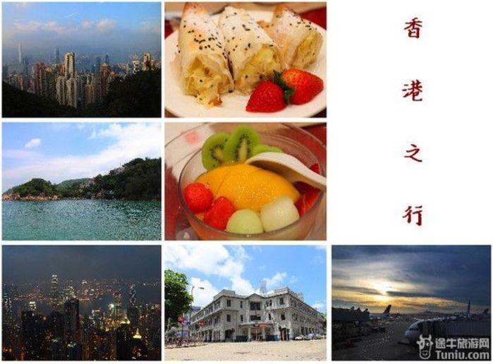 香港自由行4天 不看后悔!不管你信不信【多图】_维多利亚港游记