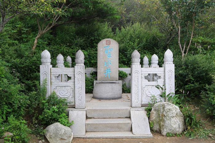 8000元京豫晋鲁冀15天游
