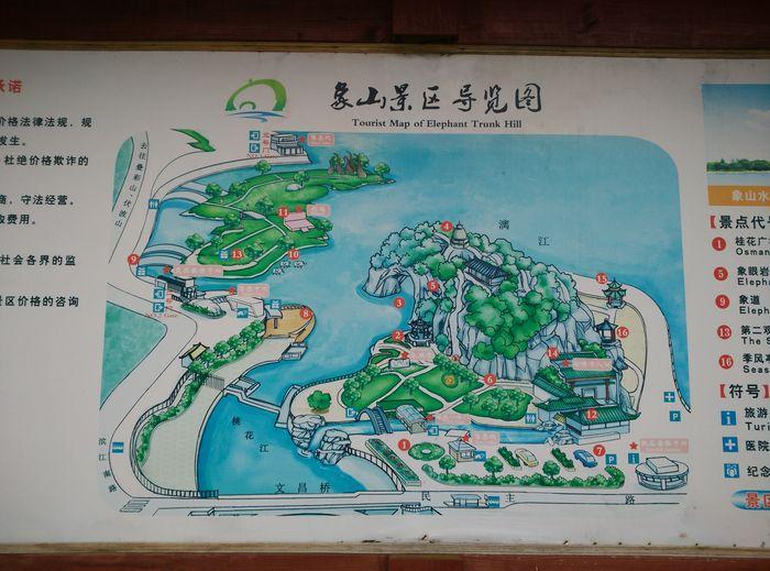 桂林攻略5日自助游完美攻略逃出亲子公主房间图片