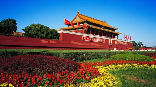 北京-天安门-八达岭-颐跟   园-天坛-故宫双飞5日游