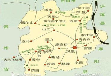 【陕西图片】陕西风景图片_旅游景点照片_途牛