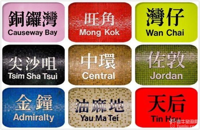 走,上香港压马路去!【多图】_维多利亚港游记