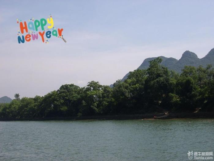 乐驼网-【海南旅游攻略】美丽的海岛攻略.-游泸沽湖v攻略之旅图片