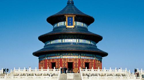 北京圆明园门票价格_北京圆明园、颐和园、天坛和故宫的门票分别是多少啊?-现在 ...
