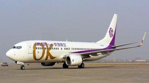 搭乘奥凯航空客机飞往泰南海滨度假胜地甲米krabi