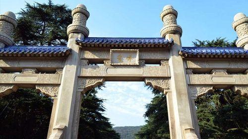 南京中山陵-雨花台-阅江楼自驾2日游>宿南京国睿金陵