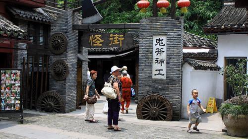 走进杭州西湖宋城主题乐园-畅玩上海迪士尼乐园2日游