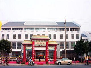 <肇庆七星岩-鼎湖山-端砚文化村2日游>广东山水