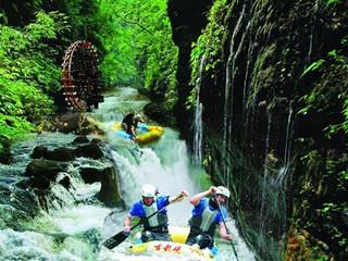 <清远古龙峡2日游>漂流、滑道、 银盏森林温泉、野炊农家乐 、水晶弹野战