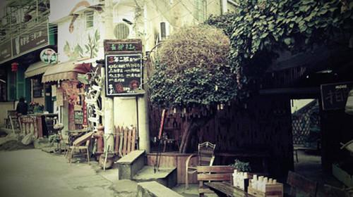 早餐后,游厦门小渔村【曾厝垵】(约30分钟,类似台湾垦丁的小渔村)