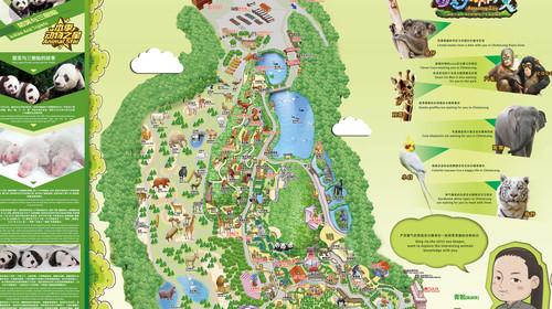 野生动物园地图