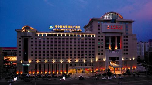 北京港中旅维景国际大酒店