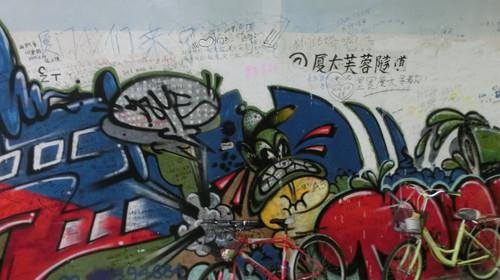 墙体涂鸦素材致青春
