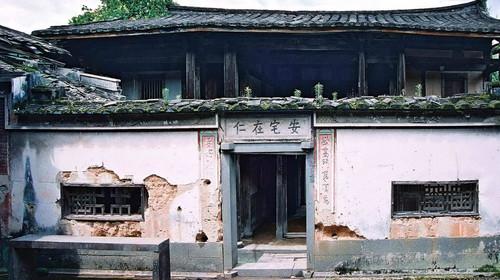 永泰嵩口攻略古镇1日游尝土菜逛历史文化名镇珠海去桂林自由行汽车图片