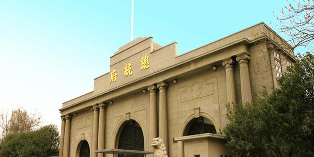 南京金陵大学老平面图