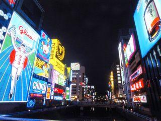 心斋桥 锦show日本6日深度经典游 阪东线