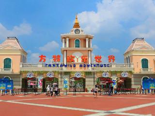 郑州方特欢乐世界好玩吗 郑州方特欢乐世界旅游怎么样 途牛旅游攻略