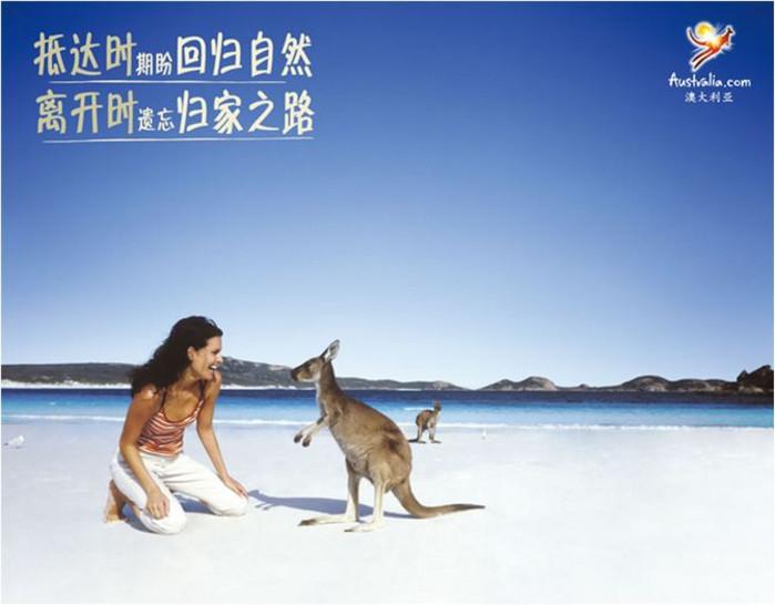 """#寻找最强澳洲游记#看澳洲""""三大"""",15日自由行(上)"""