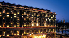 欧洲大酒店