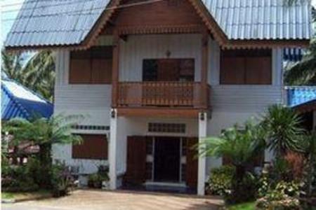 Baan Rim Talae Resort