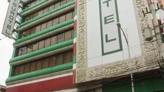 佩德罗吉尔欧洲电信酒店