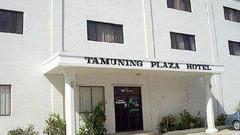 塔穆宁广场酒店