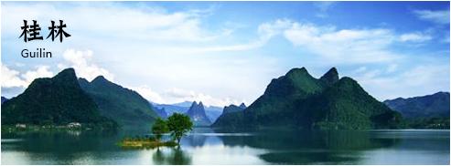 桂林,wide