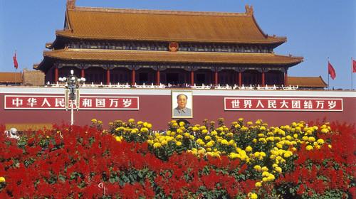 北京中华传承文明之旅8-16岁儿童独破夏令营双飞6日定制游