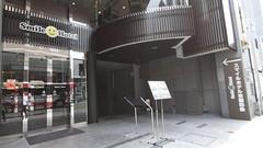 橡树京都四条酒店