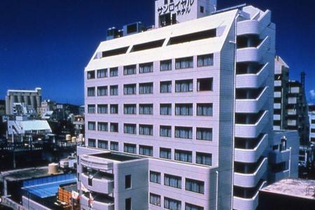 琉球太阳皇家酒店