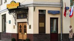 斯勒藤斯卡亚酒店