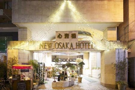 大阪心斋桥新大阪酒店