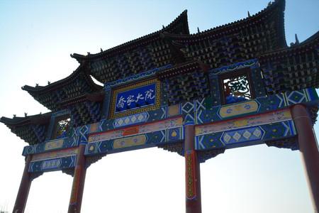 <五台山-平遥-乔家2日游>含五台山开光金卡,拜佛教名山祈福之旅,?#24466;?#21830;大院文化,看古城风貌