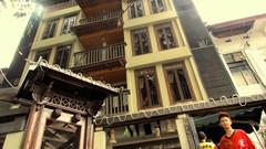 安谷精品酒店