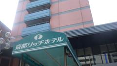 京都富酒店
